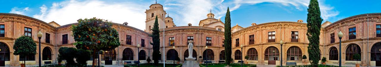 Campus Los Jerónimos